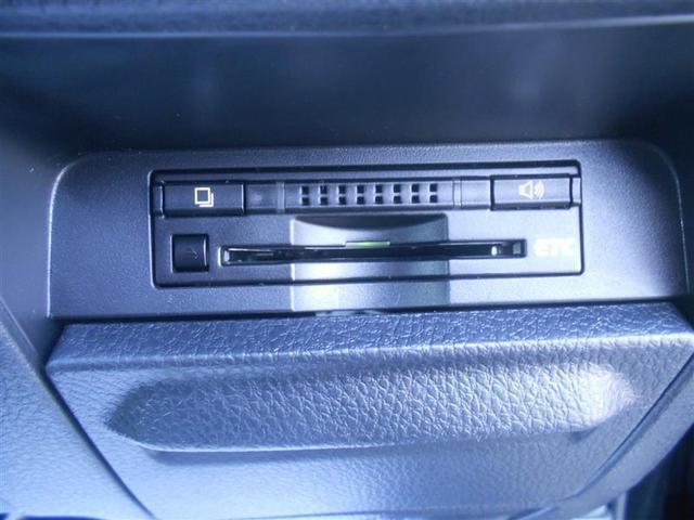 ZS 煌 フルセグ メモリーナビ DVD再生 後席モニター バックカメラ ETC 両側電動スライド LEDヘッドランプ ウオークスルー 乗車定員8人 3列シート フルエアロ アイドリングストップ(13枚目)