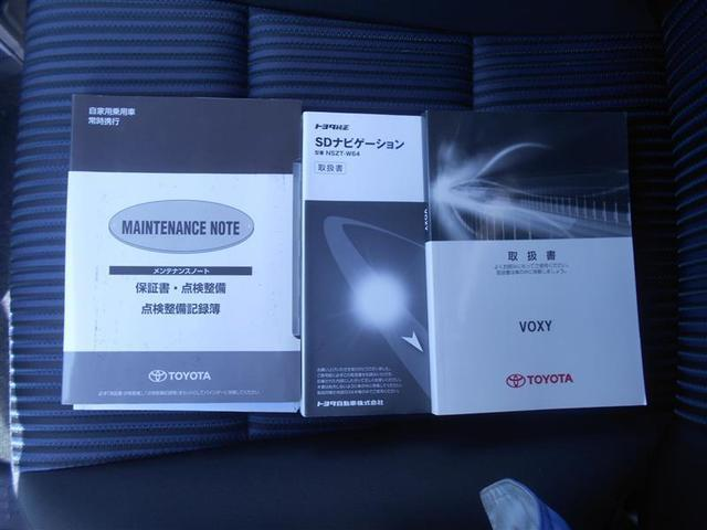 ZS 煌 フルセグ メモリーナビ DVD再生 後席モニター バックカメラ ETC 両側電動スライド LEDヘッドランプ ウオークスルー 乗車定員8人 3列シート フルエアロ アイドリングストップ(20枚目)