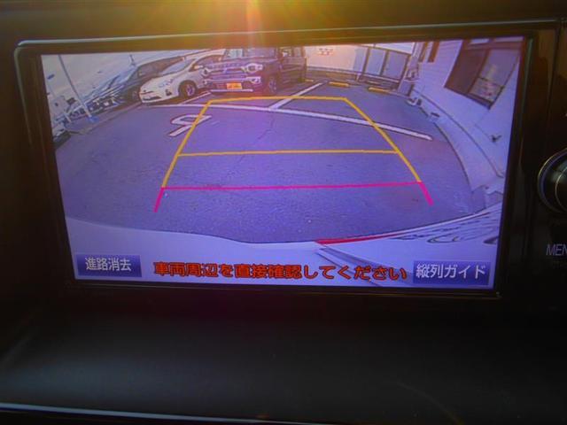 ZS 煌II フルセグ メモリーナビ DVD再生 バックカメラ 衝突被害軽減システム ETC 電動スライドドア LEDヘッドランプ 乗車定員7人 3列シート(11枚目)