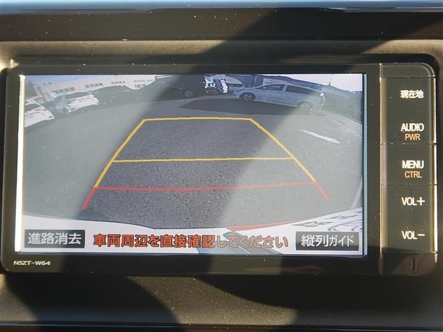 ZS 煌 フルセグ メモリーナビ DVD再生 後席モニター バックカメラ 衝突被害軽減システム ETC ドラレコ 両側電動スライド LEDヘッドランプ ウオークスルー 乗車定員7人 3列シート ワンオーナー(13枚目)