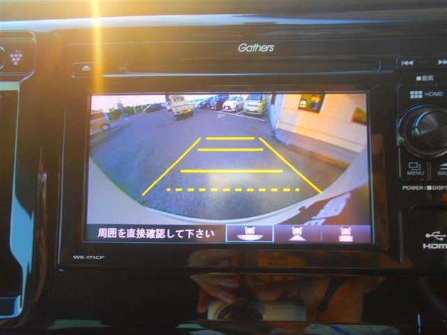 G・Lパッケージ ワンセグ メモリーナビ バックカメラ 衝突被害軽減システム ETC HIDヘッドライト アイドリングストップ(10枚目)