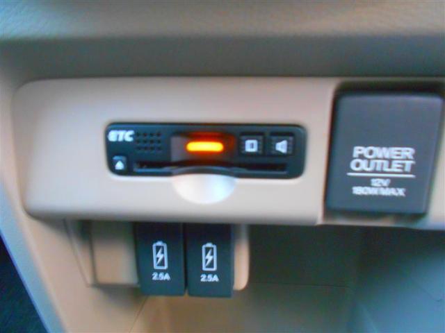 G・Lパッケージ ワンセグ メモリーナビ バックカメラ 衝突被害軽減システム ETC HIDヘッドライト アイドリングストップ(13枚目)