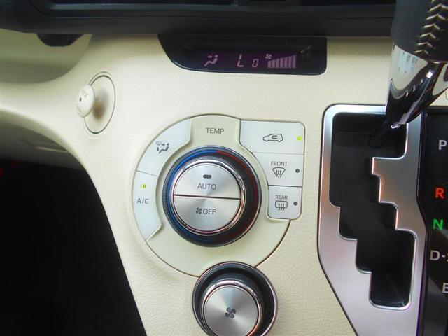 G フルセグ メモリーナビ DVD再生 バックカメラ 衝突被害軽減システム ETC 両側電動スライド ウオークスルー 乗車定員7人 3列シート アイドリングストップ(8枚目)