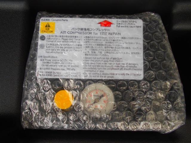 G フルセグ メモリーナビ DVD再生 バックカメラ 衝突被害軽減システム ETC 両側電動スライド ウオークスルー 乗車定員7人 3列シート アイドリングストップ(17枚目)