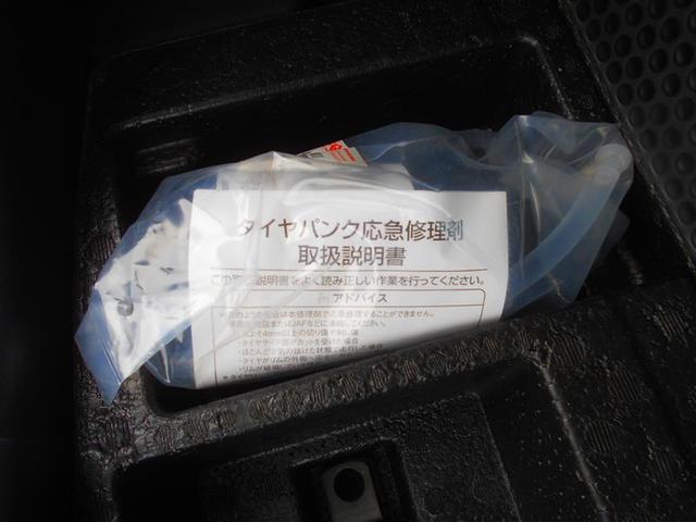 X フルセグ メモリーナビ DVD再生 ETC HIDヘッドライト フルエアロ(18枚目)