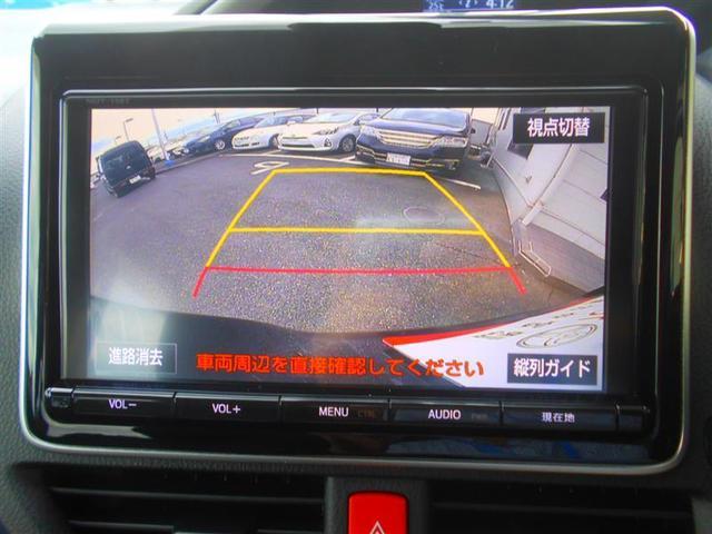 ZS 煌II フルセグ メモリーナビ DVD再生 後席モニター 衝突被害軽減システム ETC 両側電動スライド LEDヘッドランプ 乗車定員7人 アイドリングストップ(9枚目)