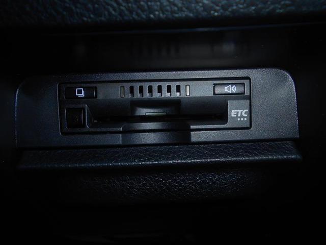 ZS 煌II フルセグ メモリーナビ DVD再生 後席モニター 衝突被害軽減システム ETC 両側電動スライド LEDヘッドランプ 乗車定員7人 アイドリングストップ(13枚目)