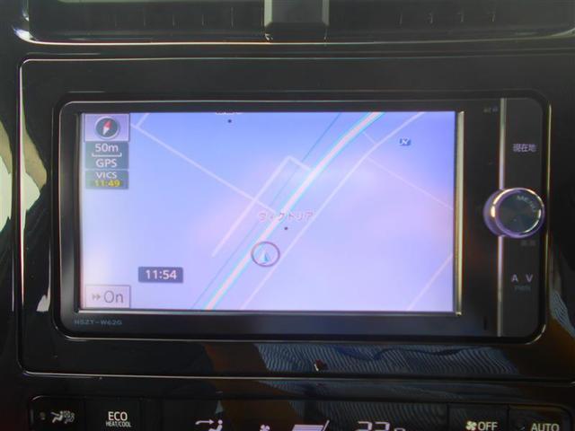 Sツーリングセレクション フルセグ メモリーナビ DVD再生 バックカメラ ETC LEDヘッドランプ(10枚目)