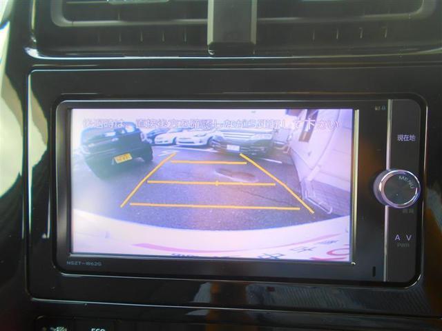 Sツーリングセレクション フルセグ メモリーナビ DVD再生 バックカメラ ETC LEDヘッドランプ(11枚目)