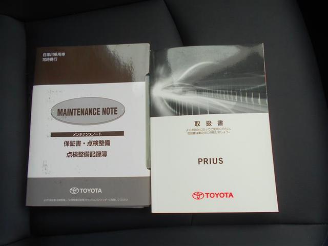 Sツーリングセレクション フルセグ メモリーナビ DVD再生 バックカメラ ETC LEDヘッドランプ(20枚目)