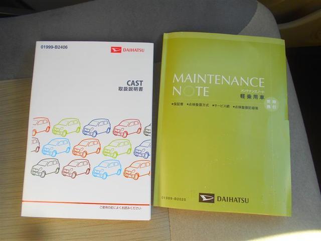 スタイルX ワンセグ メモリーナビ DVD再生 ETC アイドリングストップ(20枚目)