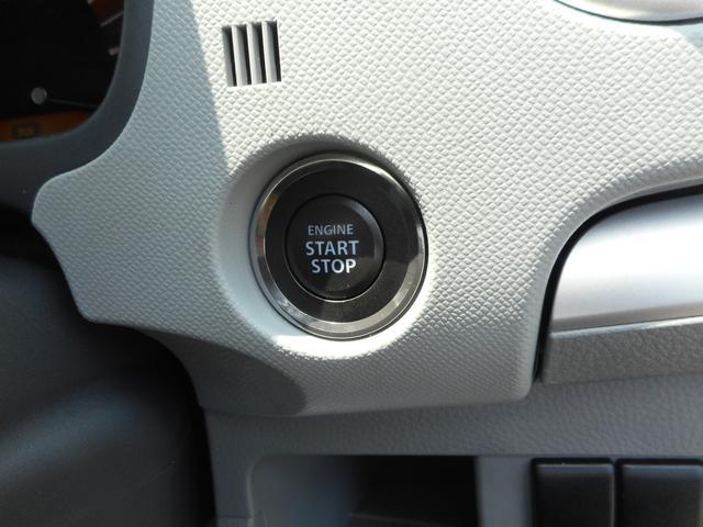 スズキ ワゴンR FXリミテッド CDラジオ プッシュスタート