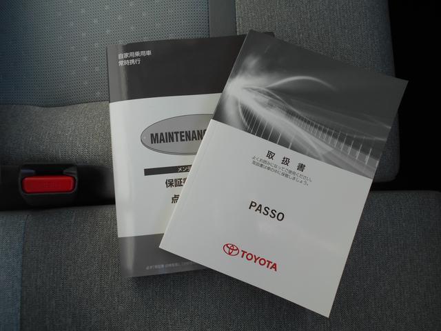 X HDDナビ フルセグTV バックモニター DVD再生(20枚目)