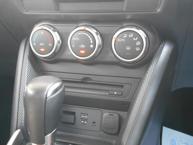 オートエアコンなので風量も自動調整。AUXや、USB接続もあります♪