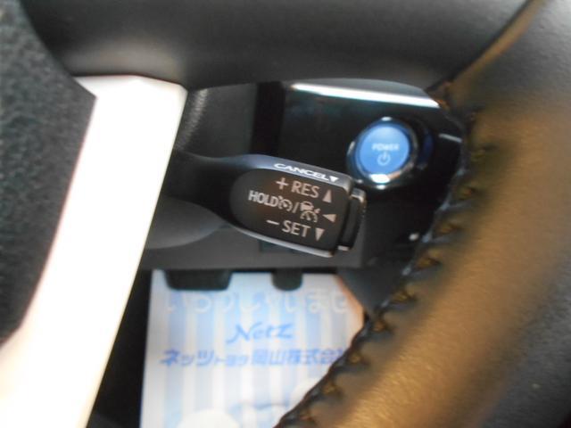 Sセーフティプラス ワンオーナー 禁煙車 フルセグ ETC(10枚目)