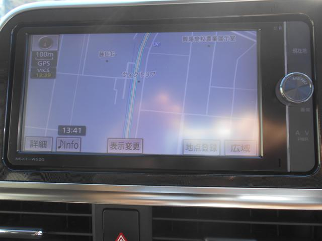 G 両側電動スライドドア TSS シートヒーター ETC(5枚目)