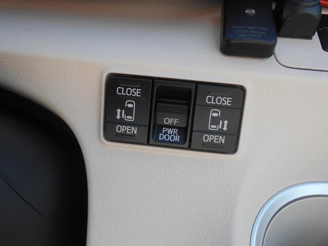 G 両側電動スライドドア TSS シートヒーター ETC(7枚目)