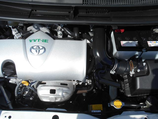G 両側電動スライドドア TSS シートヒーター ETC(17枚目)
