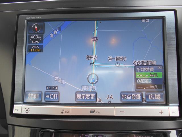トヨタ純正8型HDDナビ(NHZN-X62G)+フルセグTV