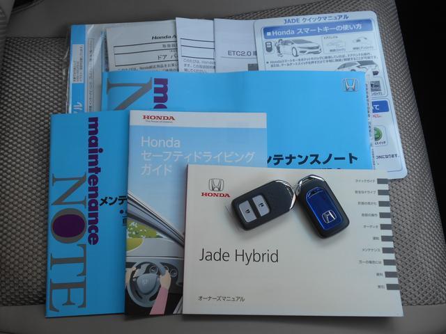 ハイブリッドX ワンオーナー 記録簿 ETC2.0 LED(20枚目)