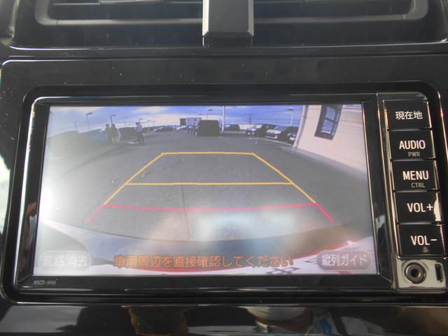 S TSS レーダークルーズ SDナビ スマートキー ETC(12枚目)