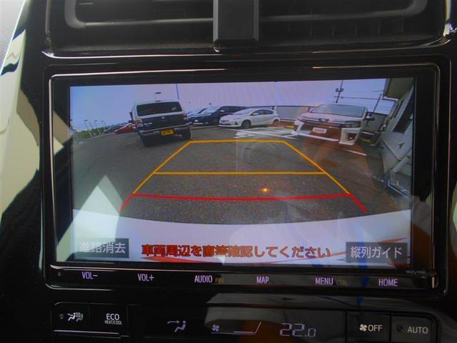 S レンタカー(12枚目)