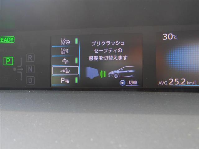 S レンタカー(13枚目)