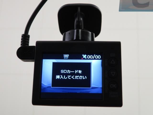 1.4TFSI フルセグ HDDナビ DVD再生 ドラレコ HIDヘッドライト 記録簿(18枚目)
