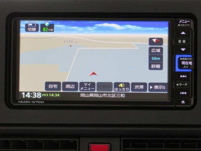 Xセレクション フルセグ メモリーナビ DVD再生 ミュージックプレイヤー接続可 バックカメラ 衝突被害軽減システム ドラレコ 電動スライドドア LEDヘッドランプ 記録簿 アイドリングストップ(17枚目)