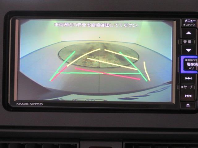 Xセレクション フルセグ メモリーナビ DVD再生 ミュージックプレイヤー接続可 バックカメラ 衝突被害軽減システム ドラレコ 電動スライドドア LEDヘッドランプ 記録簿 アイドリングストップ(19枚目)