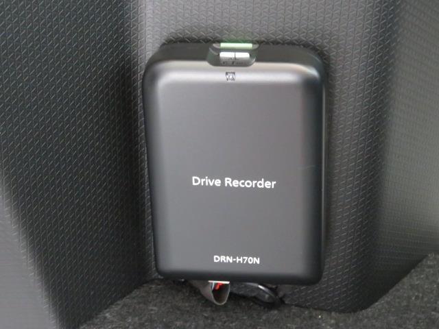 Xセレクション フルセグ メモリーナビ DVD再生 ミュージックプレイヤー接続可 バックカメラ 衝突被害軽減システム ドラレコ 電動スライドドア LEDヘッドランプ 記録簿 アイドリングストップ(20枚目)