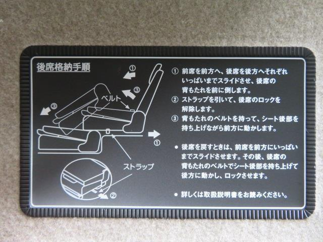 PZターボスペシャル 衝突被害軽減システム 両側電動スライド HIDヘッドライト 記録簿 アイドリングストップ(18枚目)