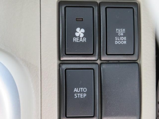 PZターボスペシャル 衝突被害軽減システム 両側電動スライド HIDヘッドライト 記録簿 アイドリングストップ(29枚目)