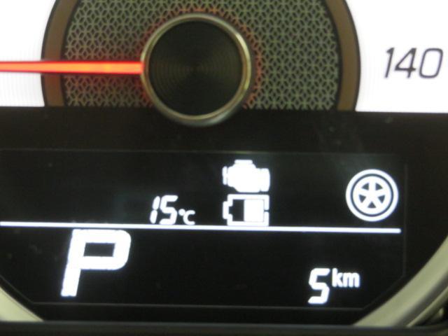 ハイブリッドXSターボ 衝突被害軽減システム 両側電動スライド LEDヘッドランプ 記録簿 アイドリングストップ(23枚目)