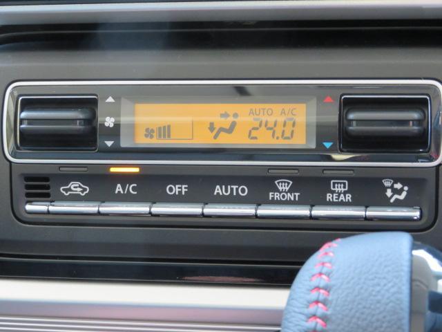 ハイブリッドXSターボ 衝突被害軽減システム 両側電動スライド LEDヘッドランプ 記録簿 アイドリングストップ(32枚目)