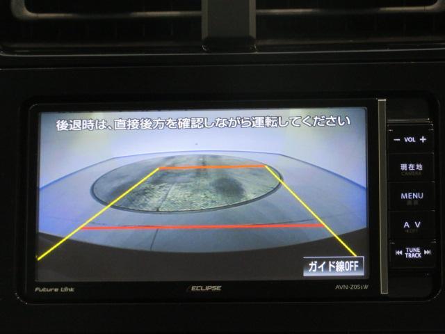 S フルセグ メモリーナビ DVD再生 ミュージックプレイヤー接続可 バックカメラ ETC ドラレコ LEDヘッドランプ ワンオーナー 記録簿 アイドリングストップ(33枚目)