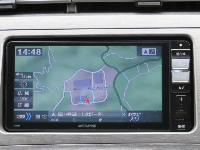Sツーリングセレクション フルセグ メモリーナビ DVD再生 バックカメラ ETC LEDヘッドランプ 記録簿 アイドリングストップ(29枚目)