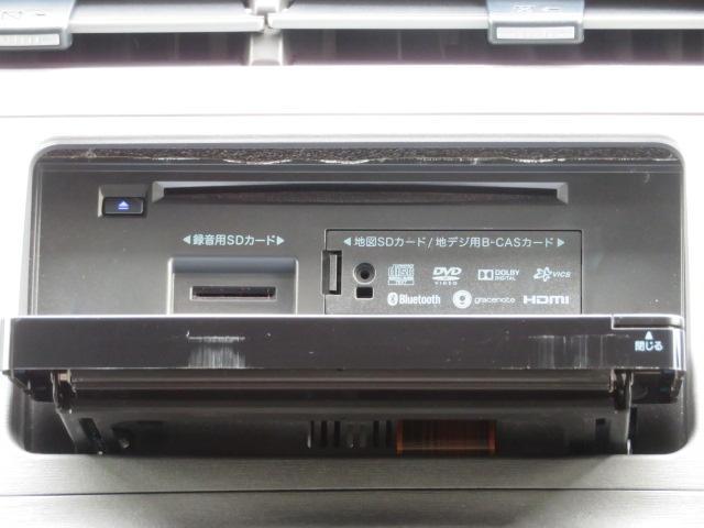 Sツーリングセレクション フルセグ メモリーナビ DVD再生 バックカメラ ETC LEDヘッドランプ 記録簿 アイドリングストップ(30枚目)