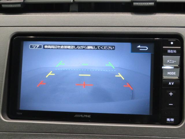 Sツーリングセレクション フルセグ メモリーナビ DVD再生 バックカメラ ETC LEDヘッドランプ 記録簿 アイドリングストップ(31枚目)