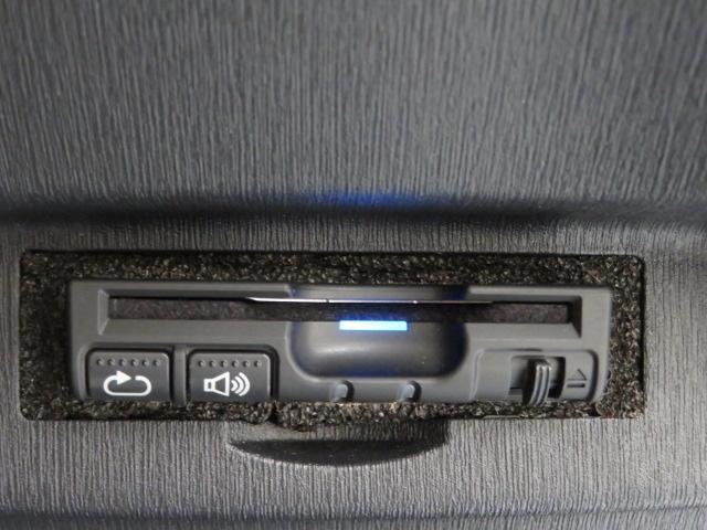 Sツーリングセレクション フルセグ メモリーナビ DVD再生 バックカメラ ETC LEDヘッドランプ 記録簿 アイドリングストップ(32枚目)