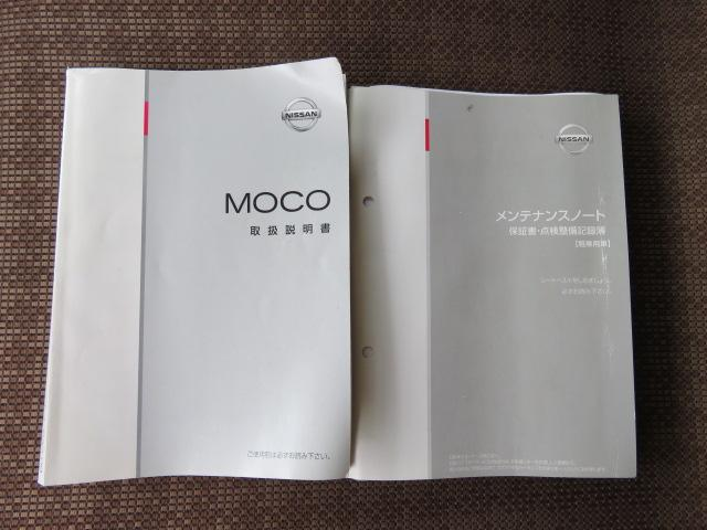 S フルセグ メモリーナビ DVD再生 ミュージックプレイヤー接続可 ETC 記録簿 アイドリングストップ(37枚目)
