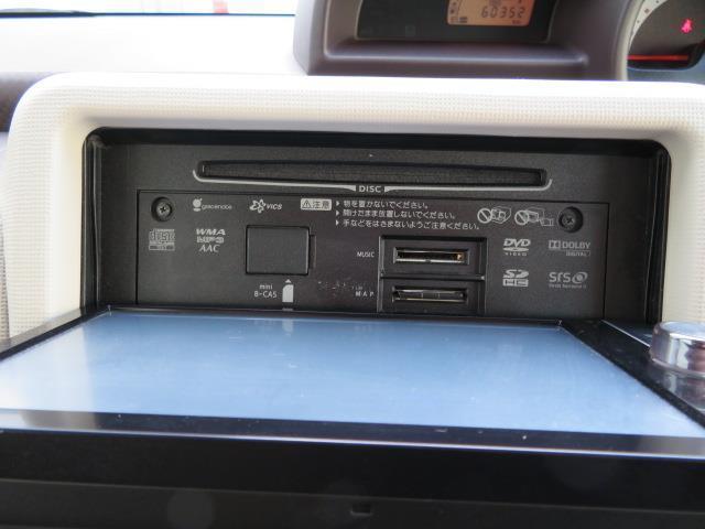 G フルセグ メモリーナビ DVD再生 ミュージックプレイヤー接続可 バックカメラ ETC 電動スライドドア HIDヘッドライト ウオークスルー ワンオーナー 記録簿(31枚目)