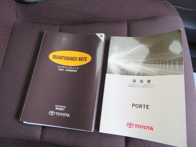 G フルセグ メモリーナビ DVD再生 ミュージックプレイヤー接続可 バックカメラ ETC 電動スライドドア HIDヘッドライト ウオークスルー ワンオーナー 記録簿(40枚目)