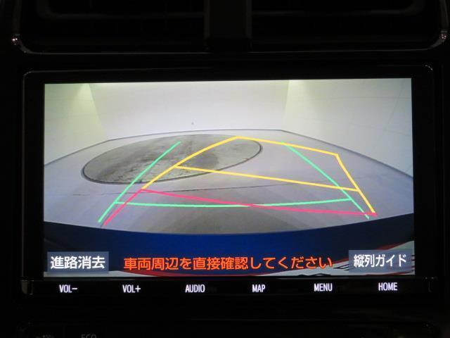 S フルセグ メモリーナビ DVD再生 ミュージックプレイヤー接続可 バックカメラ 衝突被害軽減システム ETC LEDヘッドランプ 記録簿 アイドリングストップ(31枚目)