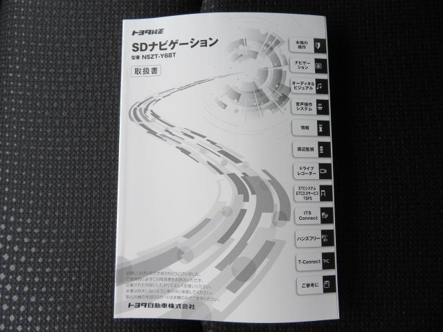 S フルセグ メモリーナビ DVD再生 ミュージックプレイヤー接続可 バックカメラ 衝突被害軽減システム ETC LEDヘッドランプ 記録簿 アイドリングストップ(36枚目)