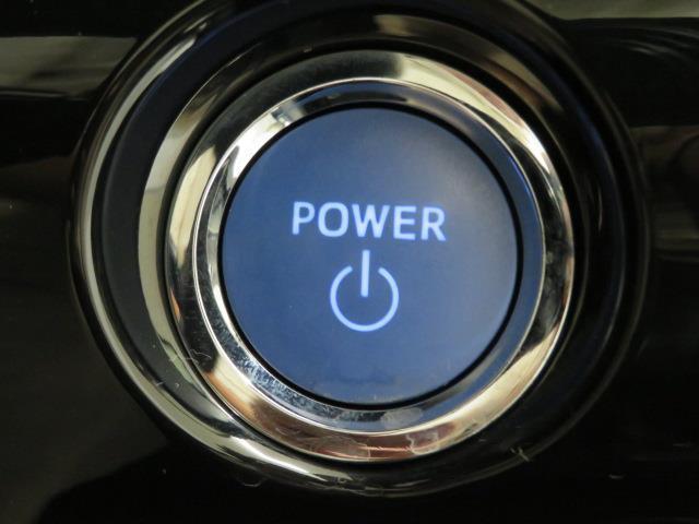 Sセーフティプラス フルセグ メモリーナビ DVD再生 ミュージックプレイヤー接続可 バックカメラ 衝突被害軽減システム ETC LEDヘッドランプ ワンオーナー 記録簿 アイドリングストップ(25枚目)