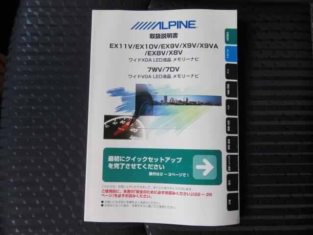 Sセーフティプラス フルセグ メモリーナビ DVD再生 ミュージックプレイヤー接続可 バックカメラ 衝突被害軽減システム ETC LEDヘッドランプ ワンオーナー 記録簿 アイドリングストップ(37枚目)