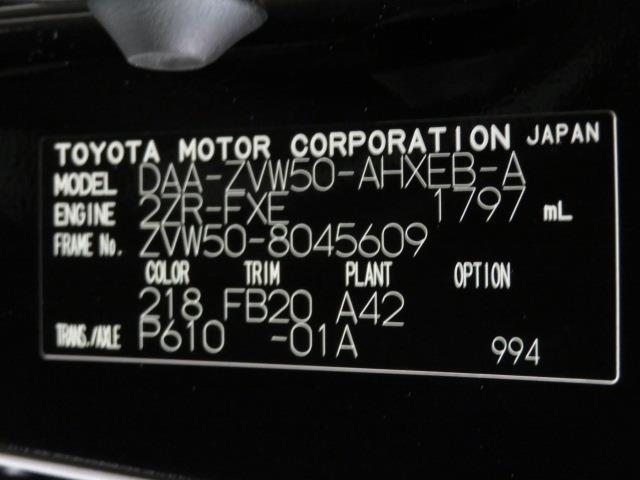 Sセーフティプラス フルセグ メモリーナビ DVD再生 ミュージックプレイヤー接続可 バックカメラ 衝突被害軽減システム ETC LEDヘッドランプ ワンオーナー 記録簿 アイドリングストップ(38枚目)