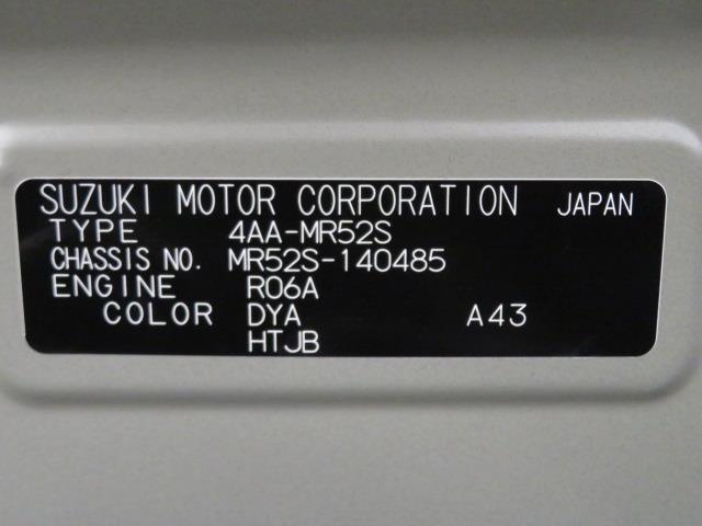 Jスタイルターボ 衝突被害軽減システム LEDヘッドランプ 記録簿 アイドリングストップ(38枚目)