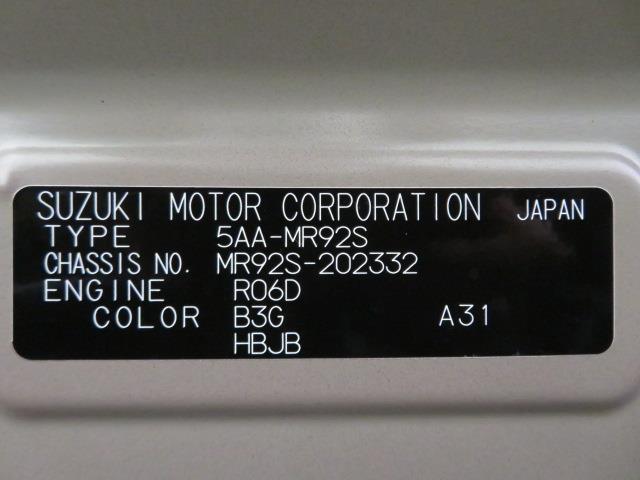 Jスタイル 衝突被害軽減システム LEDヘッドランプ 記録簿 アイドリングストップ(38枚目)